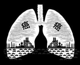 怎样才能控制肺癌病情的发展