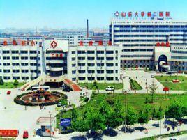 山东大学第二医院伽玛刀中心