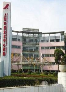 上海嘉定中心医院