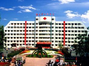 济南军区总医院整形美容科