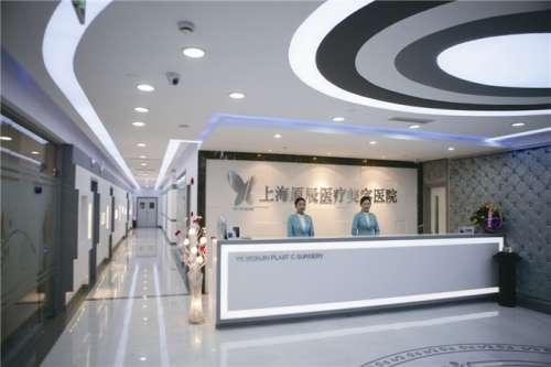 上海韩镜医疗美容