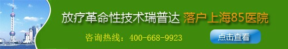预约petct享市场价598元体检套餐