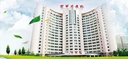 北京空军总医院tomo刀治疗中心