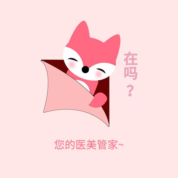 主任医师 刘光华