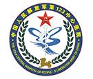 蚌埠123医院