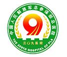 北京309医院