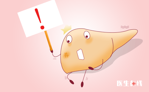 脂肪肝对肝癌的影响大吗?脂肪肝会导致肝癌的发生吗?