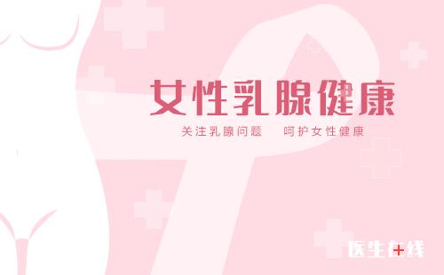 女性乳房癌的预防,什么是乳房自我检查?