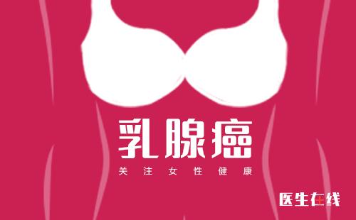 内衣没穿对会增加乳腺癌的风险?专家是这样说的