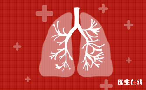 生活中怎么预防肺癌?肺癌常见诱因?