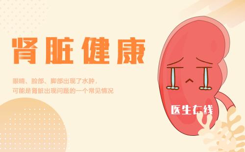 发现肾脏恶性肿瘤,切肾还是保肾如何选择?