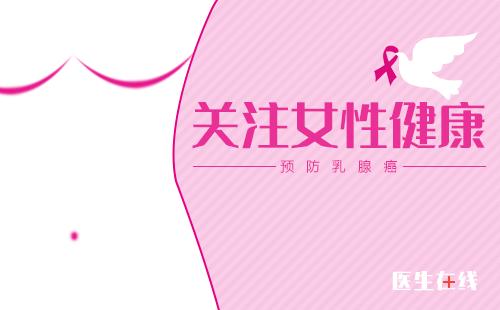 通过petct检查到乳腺癌,要不要选择割掉乳房?