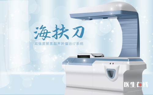 中国成功自主研发首台BNCT(硼中子俘获疗法),首轮试验启动!