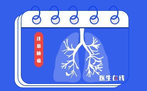 """肺部查出这类""""癌""""别怕!不属于恶性肿瘤"""