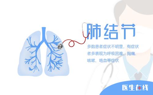 复查胸部CT发现肺结节无变化,还要继续复查吗?