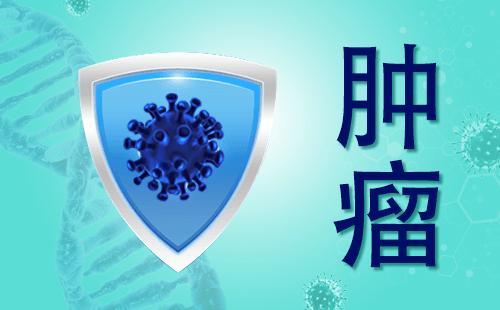 抗病毒治疗与肝癌有着哪些关系?抗病毒可以治疗肝癌?