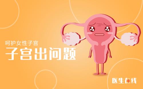 感染人乳头瘤病毒(HPV)后会出现哪些症状?