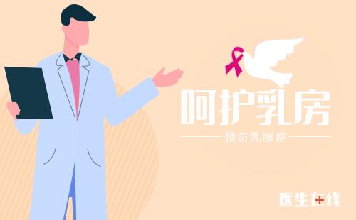 什么是乳腺癌筛查?怎样进行乳腺癌筛查?