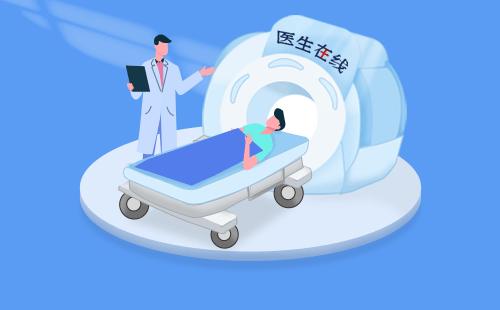 PET/MR适合哪些患者使用?PET/MR的适合人群和PET/CT一样吗?