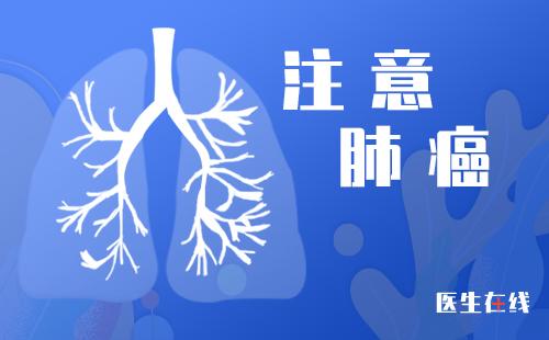 哪些原因导致肺癌的发病?哪些人需要进行肺癌筛查?