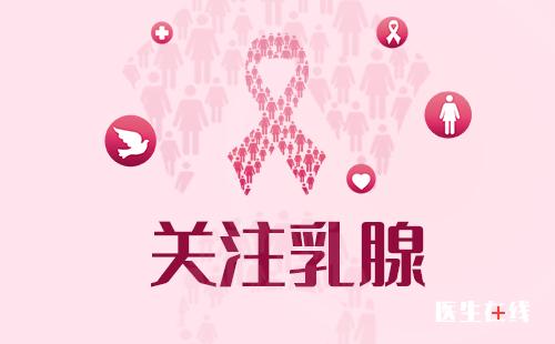 对于不能手术的晚期乳腺癌该怎么办?