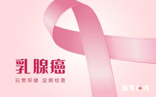 多次人工流产会诱发乳腺癌