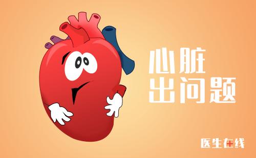 PET-CT能准确检查出心脏疾病吗?PET-CT可以检查心脏吗?