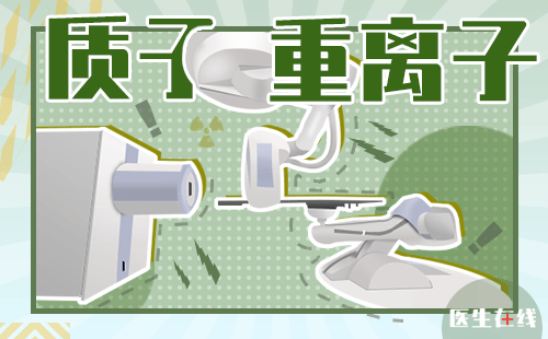 P-Cure集团中以康联质子设备生产基地完工交付