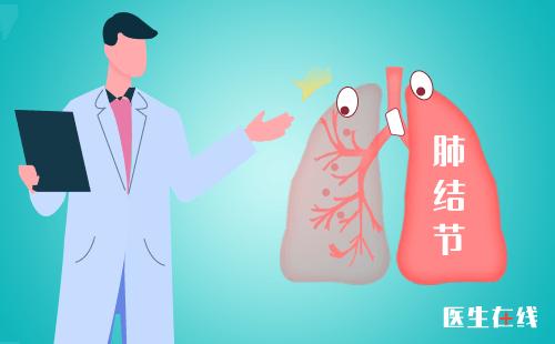 97%的肺癌治好率,医生和家属该怎么做?