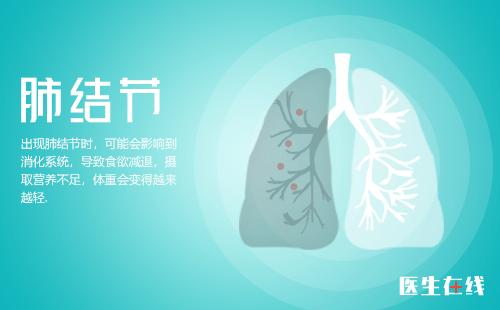 PET-CT检查孤立性肺结节准确吗?孤立性肺结节做增强CT能检查出吗?
