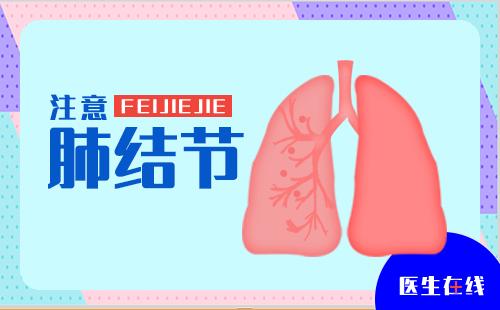 肺癌发生脑转移还可以救治吗?有什么办法可以阻止肺癌转移吗?