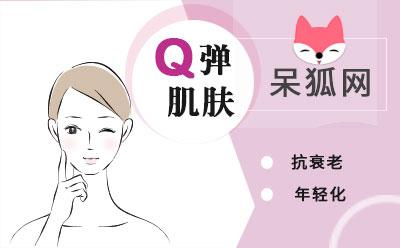 果酸换肤一次有效果吗?果酸换肤几次效果明显?