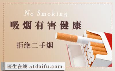 憋气三十秒就能查出肺癌?是真的吗?