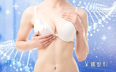 手术丰胸的价格是多少?手术丰胸能维持多久?