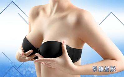 上海自体丰胸手术多少钱?自体丰胸能维持多久?