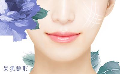 透明质酸丰唇后多久自然?透明质酸丰唇能维持多久?