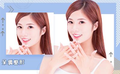 北京去除抬头纹手术多少钱?手术去除抬头纹的3个优势是什么?