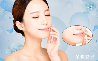 脸部拉皮手术多少钱?脸部拉皮的适宜人群?