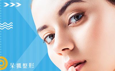 隆鼻透明质酸一般多少钱?隆鼻透明质酸能维持多久?