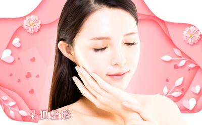 光子嫩肤能维持多久?光子嫩肤的功效有哪些?