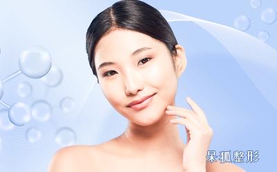 透明质酸注射隆鼻要多少钱?透明质酸注射隆鼻效果好不好?