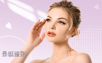 硅胶垫鼻子是长久的吗?硅胶垫鼻子术后要注意什么?