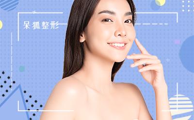 上海梵丽医疗美容门诊部怎么样?上海梵丽医疗美容门诊部好不好?