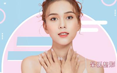 北京彩光嫩肤去斑费用?彩光嫩肤效果可以维持多长时间?