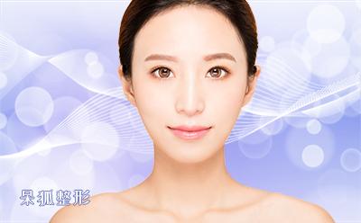 宁波去眼袋手术需要多少钱?祛眼袋手术效果是持久的吗?