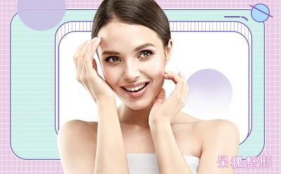 武汉鼻头缩小手术安全吗?鼻头缩小手术可以维持多久?