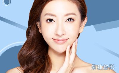 膨体鼻部综合是长久的吗?膨体鼻部综合的优缺点?