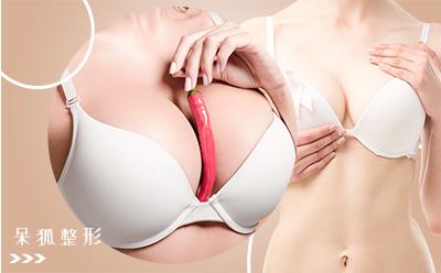 假体隆胸手术要花多少钱?假体隆胸后的胸部可以大力揉搓吗?