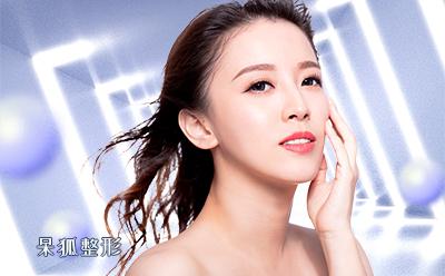 上海九院开双眼皮价格?做双眼皮手术会留疤吗?