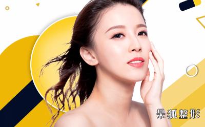 北京上睑下垂整形手术费用?上睑下垂手术的价格是多少?